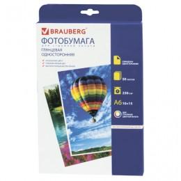 Фотобумага для струйной печати, 10х15 см, 230 г/м2, 50 листов, односторонняя глянцевая, BRAUBERG, 362870