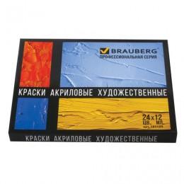 Краски акриловые художественные BRAUBERG ART CLASSIC, 24 цвета по 12 мл, профессиональная серия, в тубах, 191124