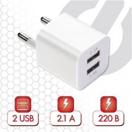 Зарядное устройство сетевое (220В) SONNEN, 2 порта USB, выходной ток 2,1А, белое, 454797