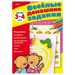 Книжка-пособие А5, 8 л,. HATBER,
