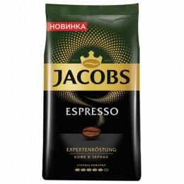 Кофе в зернах JACOBS Espresso, 1000г, вакуумная упаковка, ш/к 78899, 8051104