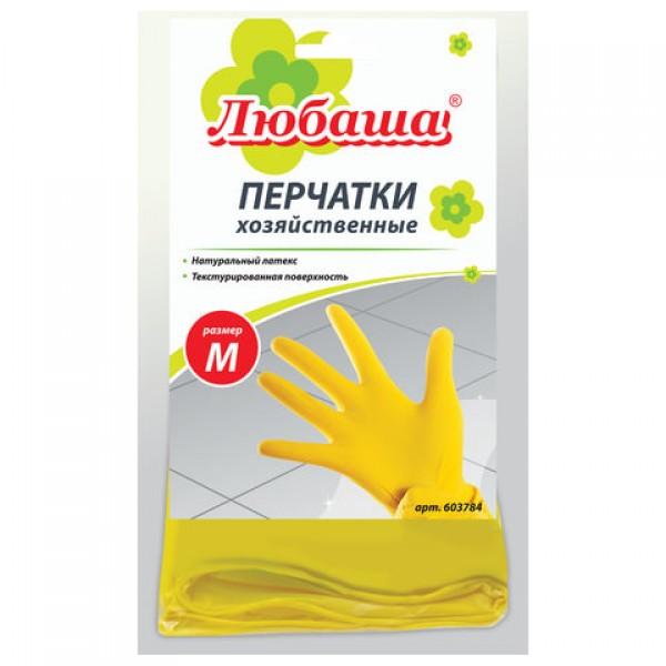 Перчатки хозяйственные латексные ЛЮБАША ЭКОНОМ, МНОГОРАЗОВЫЕ, хлопчатобумажное напыление, размер M (средний), 603784