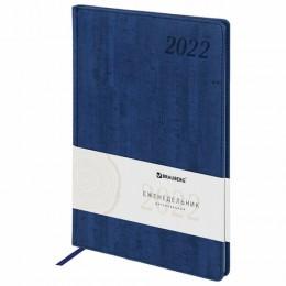 Еженедельник датированный 2022 БОЛЬШОЙ ФОРМАТ (210х297мм) А4, BRAUBERG Wood, кожзам,, 112861