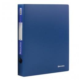 Папка на 4 кольцах BRAUBERG Стандарт, 40 мм, синяя, до 300 листов, 0,9 мм, 221619