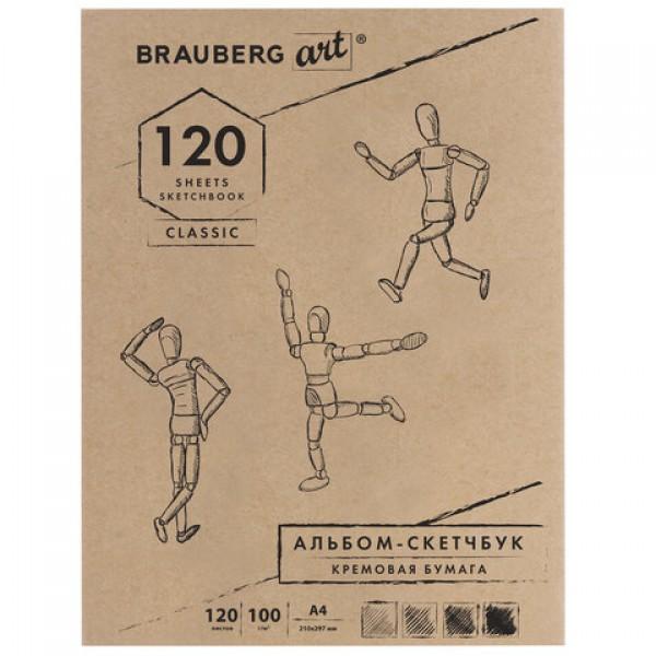 Скетчбук, слоновая кость 100г/м2, 210х297мм, 120л, прошивка, BRAUBERG ART CLASSIC,128960