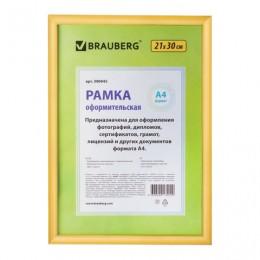 Рамка 21х30 см, пластик, багет 12 мм, BRAUBERG