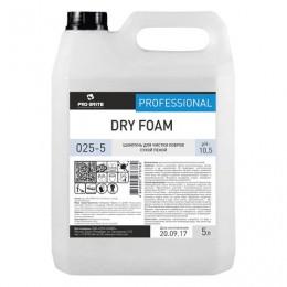 Шампунь для чистки ковровых покрытий и обивки 5 л, PRO-BRITE DRY FOAM, сухая пена, концентрат, 025-5