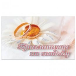 Приглашение на свадьбу 70х120 мм (в развороте 70х240 мм),