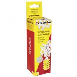 Заправочный комплект COLOURING для CANON универсальный, желтый, 0,03 л, водный, 5180000008