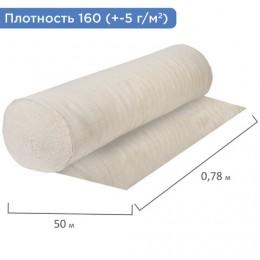 Полотно НЕТКОЛ, Узбекистан, рулон 0,78х50 м, плотность 160 (±5) г/м2, упакован в пакет, ЛАЙМА, 607524