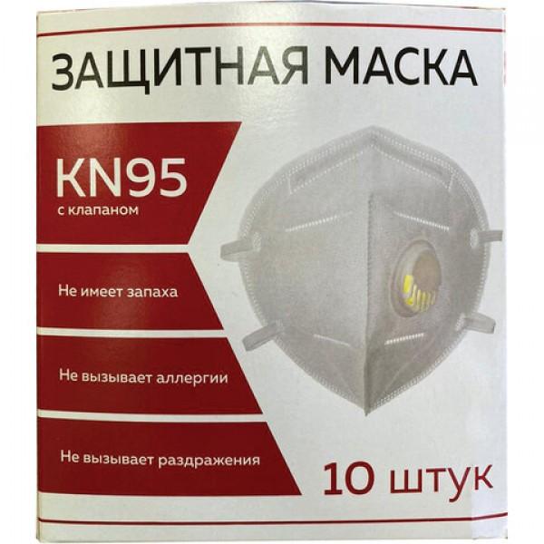 Респиратор (полумаска фильтрующая) КОМПЛЕКТ 10 шт., МЕДИЦИНСКИЙ с клапаном FFP2, складной, KN95, 00999Х04780