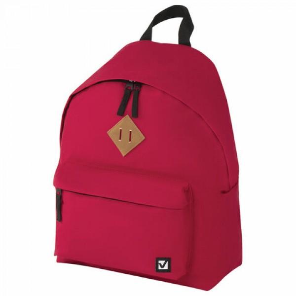 Рюкзак BRAUBERG, универсальный, сити-формат, один тон, красный, 20 литров 41х32х14 см, 225379
