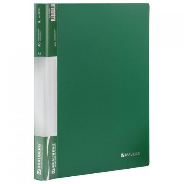 Папка 40 вкладышей BRAUBERG стандарт, зеленая, 0,7 мм, 221601