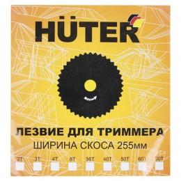 Нож для триммера, d-255мм, 40 зубьев, европодвес, Huter GTD-40T, 71/2/7