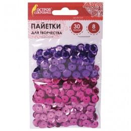 Пайетки для творчества Классика, оттенки фиолетового, 8 мм, 30 грамм, 3 цвета, ОСТРОВ СОКРОВИЩ, 661264