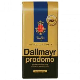 Кофе в зернах DALLMAYR (Даллмайер) Prodomo, арабика 100%, 500г, вакуумная упаковка, ш/к 03219, 32000000