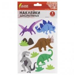 Наклейки из EVA Динозавры, 9 шт., ассорти, ОСТРОВ СОКРОВИЩ, 661469