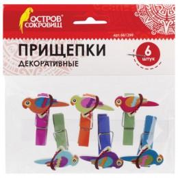 Прищепки декоративные Птички, 6 штук, 3,5 см, ассорти, ОСТРОВ СОКРОВИЩ, 661299