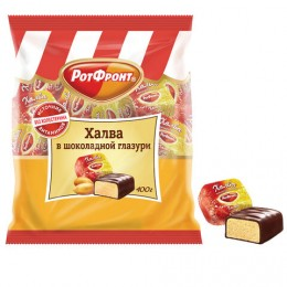 Халва РОТ ФРОНТ, в шоколаде, 400 г, пакет, РФ07360