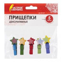 Прищепки декоративные Звезды, 5 штук, 3,5 см, ассорти, ОСТРОВ СОКРОВИЩ, 661297