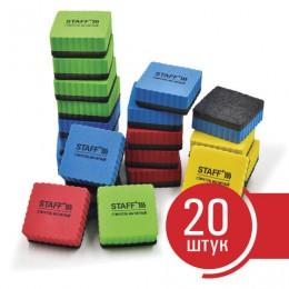 Стиратели магнитные для магнитно-маркерной доски, 50х50 мм, КОМПЛЕКТ 20 ШТ., STAFF