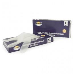 Перчатки TPE термопластэластомер, КОМПЛЕКТ 50пар(100шт) неопудрен., размер XL, белые,, 402-753