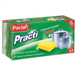 Губки бытовые для мытья посуды, КОМПЛЕКТ 3 шт., чистящий слой (абразив), PACLAN Practi Maxi, 409121