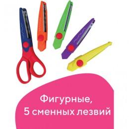 Ножницы ОСТРОВ СОКРОВИЩ, 165 мм, 5 сменных фигурных лезвий, в блистере, 236782