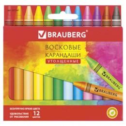Восковые карандаши утолщенные BRAUBERG АКАДЕМИЯ, НАБОР 12 цветов, 227287