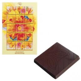 Шоколад порционный МОНЕТНЫЙ ДВОР