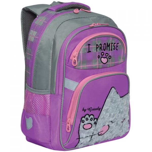 Рюкзак GRIZZLY школьный, анатомическая спинка, для девочек,