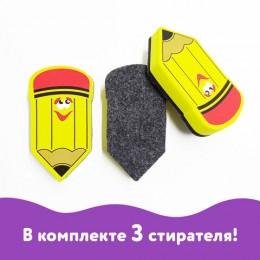 Стиратели магнитные для магнитно-маркерной доски ЮНЛАНДИЯ