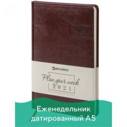 Еженедельник 2021 (145*215мм), А5, BRAUBERG Imperial, кожзам, коричневый, код 1С, 111535