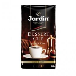 Кофе молотый JARDIN (Жардин) Dessert Cup, натуральный, 250 г, вакуумная упаковка, 0549-26