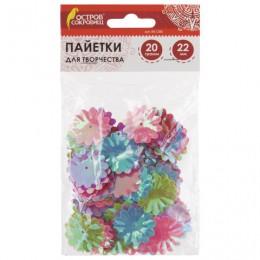 Пайетки для творчества Цветы, яркие, цвет ассорти, 5 цветов, 22 мм, 20 грамм, ОСТРОВ СОКРОВИЩ, 661286