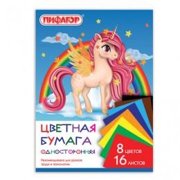 Цветная бумага А4 газетная, 16 листов 8 цветов, на скобе, ПИФАГОР, 200х283 мм, Принцесса единорожек, 129561