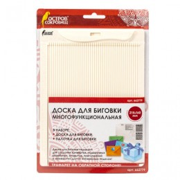 Доска для биговки многофункциональная МАЛАЯ 16х21,5 см, ОСТРОВ СОКРОВИЩ, 662779