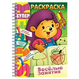Книжка-раскраска А4, 32 л., HATBER, Супер-Раскраска, гребень, Занятия Ёжик, 32Р4гр 06479, R003399