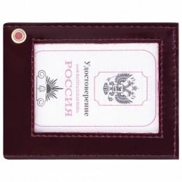 Обложка для удостоверения натуральная кожа шик гладкий, с окном, темно-бордовая, STAFF, 237193