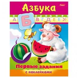 Книжка-пособие А5, 8 л., HATBER с наклейками, Первые задания,