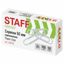Скрепки большие 50 мм, STAFF, оцинкованные, 100 шт., в картонной коробке, РОССИЯ, 226755