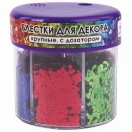 Блестки для декора ОСТРОВ СОКРОВИЩ, крупные шестигранные, в диспенсере с дозатором, 6 цветов по 9 грамм, 662227