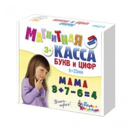 Касса букв и цифр, русский алфавит, цифры, знаки, магнитная, 78 элементов, высота 25 мм,