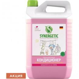 Кондиционер-ополаскиватель для белья 5 л SYNERGETIC Аромагия, гипоаллергенный, концентрат, 110500