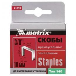 Скобы для степлера мебельного, тип 140, 10 мм, MATRIX