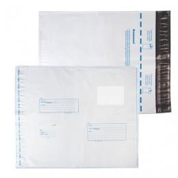 Конверты-пакеты полиэтиленовые (320х355 мм) до 500 листов, Куда-Кому, отрывная полоса, КОМПЛЕКТ 10 шт., 11006.10