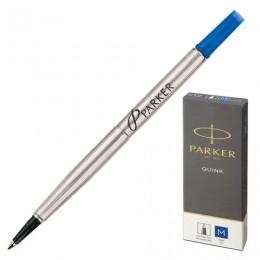 Стержень для ручки-роллера PARKER Quink RB, металлический, 116 мм, линия письма 0,7 мм, синий, 1950311