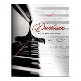 Дневник для музыкальной школы твердый, ламинированная обложка, с подсказом, HATBER