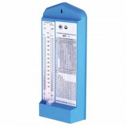 Гигрометр психрометрический ВИТ-2, диапазон: от 15 до +40 °С, с поверкой РФ, Стеклоприбор, ВИТ - 2