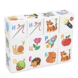 Кубики пластиковые Для умников